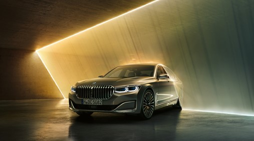 7 Series Saloon (2019)