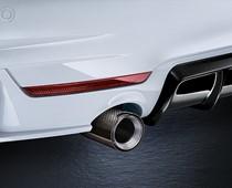 BMW MPPSK M-Performance Exhaust Offer