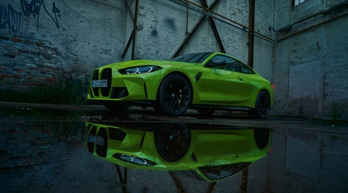 The New M4 Competition Coupe